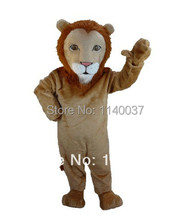 king mascot lion simba Alex mascot costume custom fancy costume anime cosplay kits mascotte carnival costume