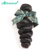 Asteria Hair 100% Peruvian Human Hair Bundles Loose Wave 10-28 inches Only 1 Piece Natural Black Non-Remy Hair Free Shipping(China)