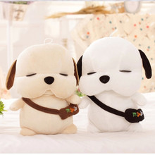 New Fashion Korean Plush Dog 15cm Lovers Presents Creative Cottton Animal Soft Stray Dogs Toys For Children, Free Shipping