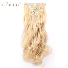 "SNOILITE 17"" Women Long Curly Synthetic 18 Clip in Hair Extension Real Natural Hair Hairpieces for Human 8pcs/lot Party Cosplay"