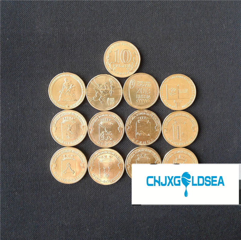 Russia 2017,2 Rubles,2 Coins,WW-2 Liberation of City of Kerch /& Sevastopol,UNC