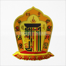 Pattern decorative stickers Tibet Buddhist elements, bring good luck and the family Christmas Blessing(China)