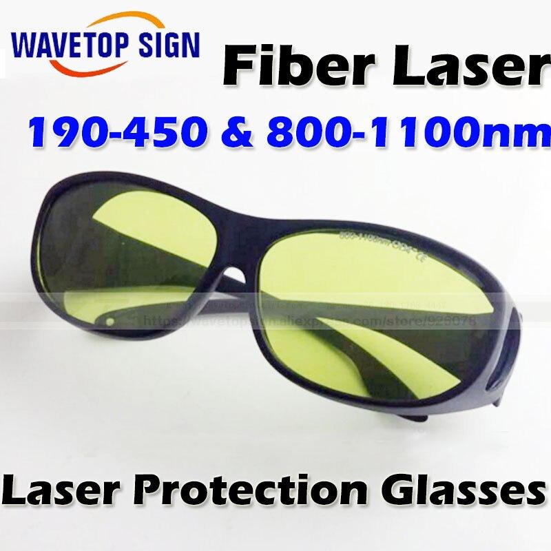 1064nm Laser protection glasses yag laser fiber laser use .<br>