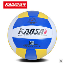 New Official Size 5 PVC Leather Volleyball Match Volleyball Indoor Outdoor Training Ball Match Volleyball Ball Voleibol