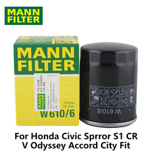 MANN FILTER Car Oil Filter For Honda Civic Sprror S1 CR-V Odyssey Accord City Fit W610/6 auto part