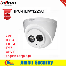 Dahua IP Камера 2MP IPC-HDW1225C H.264 IP67 камера onvif CCTV ИК 50 м наблюдения купола Камера(China)