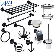 Stainless Steel Black Paint Bathroom Hardware Towel Shelf Towel Bar Paper Holder Cloth Hook Basket Shelf Soap Dish BP201