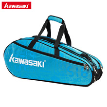 Kawasaki Brand Badminton Bag Sport Bags For Men Women Tennis Racket Should Bag KBB-8678(China)