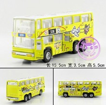 Super 1pc 15cm mini delicate cartoon yellow double decker bus simulation collect model alloy car home decoration gift toy