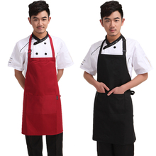 Kitchen Overalls,restaurant Aprons,fashion Frock,dessert Aprons Retro Aprons For Sale Supermarket Tooling, Korean Fashion Frock