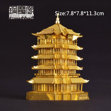 3D Metal Puzzles Model For Adult Kids Jigsaw Yellow Crane Tower Educational Toy/juguetes Collection Birthday Christmas Gift(China)