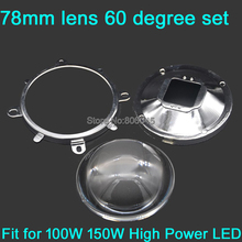 1Set High Quality 78mm LED Optical Lens Reflector+ 82mm Reflector Collimator + Fixed Bracket for 50W -150W High Power LED Chips