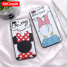 SoCouple Cute Cartoon Silicone Mickey Minnie Recorder Dog Case For iphone 6 6s 7 8 6/7/8 plus Case Soft TPU Phone Cases Cover(China)