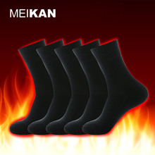 MEIKAN Heated Socks Mens Dress Socks Ankle Cotton Warm Sox Heater New Brand Meias Heatmax Thermal Winter Socks 5Pairs(China)