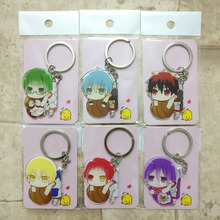 6PCS/lot Kuroko's Basketball Keychain Kise Ryota Key Chains Pendant Hot Sale Custom made Anime Key Ring HS01
