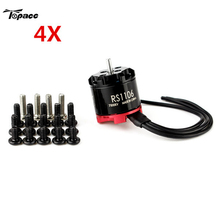 4X EMAX RS1106 7500KV Micro Brushless Motor CW Thread for FPV Racer(China)