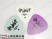 Nice touch feeling nylon 0.81MM thickness guitar picks/guitar paddles/guitar pick up clips