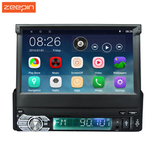 Android 6.0 Car MP5 Player GPS Navigation 7 inch 1 Din Retractable Touch Screen Car Radio Player GPS Support Steering-wheel Wifi(China)