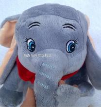 Disny Dumbo Elephant Cute Soft Stuff Animal Plush Toy Doll Birthday Baby Gift Collection(China)