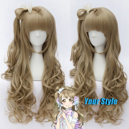 Wholesale Japanese Love Live Kotori Minami Wig Cosplay Long Wavy Hair Wigs  Party Costume Dancy Wig Perruque Peluca Longa<br><br>Aliexpress