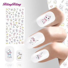 2PCS Ultrathin Adhesive Nail Art Sticker Decals 3D Design Cute Cat Nail Wraps Instant Manicure Decoration Accessories(China)