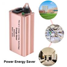1 Pcs Practical Power Saver Household Intelligent Power Electricity Saver Energy 30%~40% Saving Box Device(China)