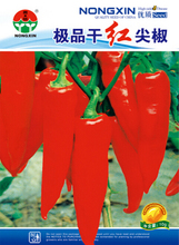 Hunan Red Dried Chili Seeds, 1 Original Pack, Approx 300 Seeds / Pack, Heirloom Very Hot Pepper Seeds #NX027