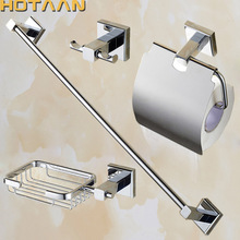2017 Free shipping,Brass Bathroom Accessories Set,Robe hook,Paper Holder,Towel Bar,Soap basket,bathroom sets, chrome HT-811400-A