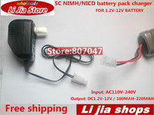High quality battery 7.2v charger DC ni-cd nimh rc 7.2v battery pack for AA sc aaa Ni-mh connector for remote control toys