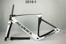 SE12-1 White color matte & glossy carbon road bike T800 race bike frame accept customized paint job(China)