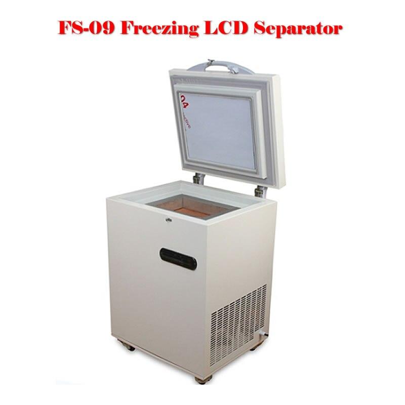 FS-09 frozen lcd splitter (1)