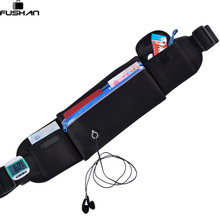 new Fashion 2017 Waist bag Casual Waist Pack Women bag Waterproof Bags Purse Mobile Phone Case for men women pocket