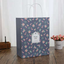 DoreenBeads White Craft Paper Bag Flamingo Crane Flower Tree Candy Cookie Box Birthday Wedding Gift Bag About 21*17*7.5cm 1PC