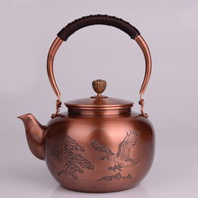 1.2L High Quality Chinese Tea Pot for Green Puer Tea White Oolong Tea Purple Copper Kettle Durable Better Than Glass Pot(China)