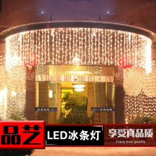 20 Meters x 1 meters Led lamp lantern flasher curtain lights balcony living room lights mantianxing decoration