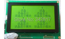 240128G 240X128  IC T6963C graphic yellow green LCD display modules