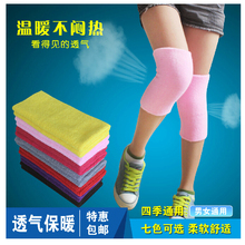 summer ultralight towel knee pad knee protector sport tendon training elastic knee brace support for dancing basketball football