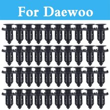 Plastic Rivets Retainer Clips Car Fender Auto Parts Panel Trim Clips For Daewoo Lacetti Lanos Magnus Evanda G2x Gentra Kalos(China)