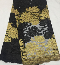 High quality nigerian lace fabric african french net lace with stones high quality for wedding / party 5 yds a piece ADL076