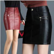 2019 New Arrival Womens Black/Red Package Hip Mini Skirts Spring Pu Leather Large Size Leather Skirts M/5Xl Female Saias J2668(China)