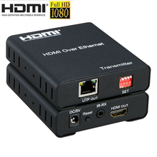 1080p HDMI Matrix Extender Over IP Cat5e/6 cable up to 120m Support multipoint 2 multipoint IR control HDMI Transmitter/Receiver