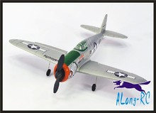 TIANSHEN P47  RC PLANE PNP SET  EPO plane/  RC airplane/RC MODEL HOBBY TOY//  (PNP version  ---add radio,battery.charger to fly)