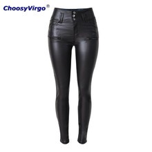 ChoosyVirgo New fashion Fitted Stretch SliM PU Leather Trousers Female sexy waist 3 buckle pencil pants plus size Wash Jeans(China)