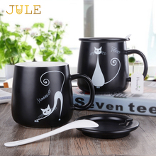 Creactive Cat Ceramic Tea Cup Personality Cartoon Milk Juice Lemon Mug Coffee Cups with Handgrip Home Office Drinkware Gift