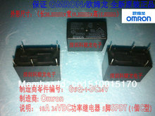 Free shipping lot (5pieces/lot) 100%Original New G5Q-1 G5Q-1-DC24V G5Q-1-24V G5Q-1-24VDC 5PINS 10A DC24V 24VDC 24V Power Relay(China)