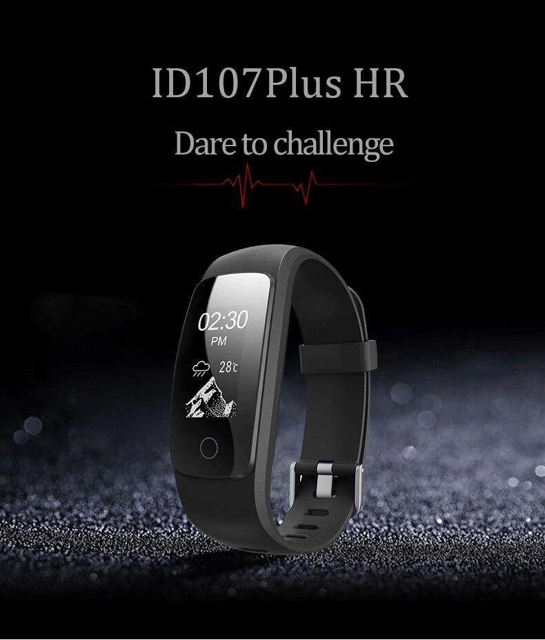 ID107HR-PLUS_01