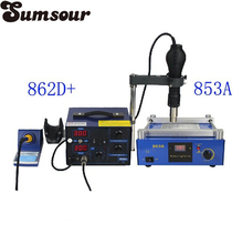 862D+ & 853A 3 Functions in 1 Bga Rework Station 650W SMD Hot Air Gun + 75W Soldering Irons +600W Preheating Station(China)
