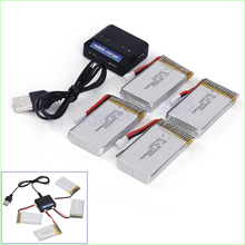 4 in 1 Charger Set with 4pcs 3.7V 1200mAh Lipo Battery for Syma X5SW X5SC RC Quadcopter Wholesale Dropship(China)