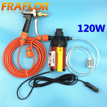 12V 120W High Pressure Self-priming Electric Car Wash Washer Washing Machine Water Pump with Cigarette Lighter Home Cleaner