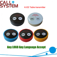Customer ordering buzzer system wireless restaurant call button 5 colors K-D2(China)